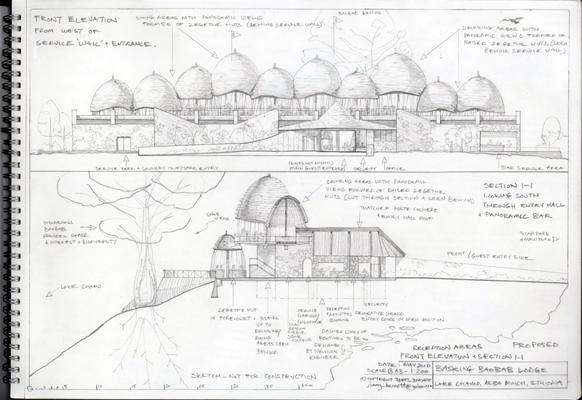 Basking Baobab Lodge 4